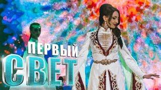 Илона Кесаева - Ма Ныййараг / Сезон четвёртый