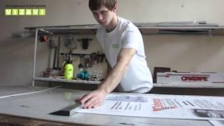 Изготовление стенда (Визави-релама)(Изготовление стендов для компании Ostendorf Весь процесс от печати до накатки и конструкции., 2016-04-01T15:08:44.000Z)