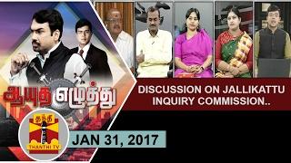 Aayutha Ezhuthu 31-01-2017 – Thanthi TV Show