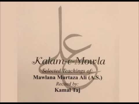 Kalaame Mawla - Kamal Taj