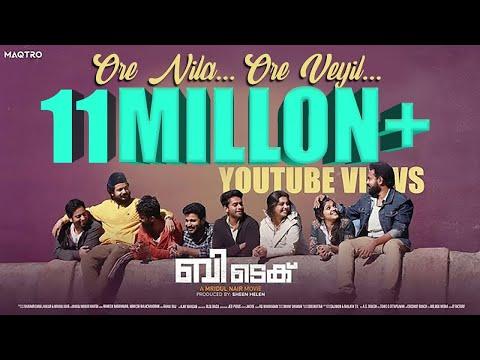 BTech - Ore Nila Ore Veyil Video Song | Asif Ali, Aparna Balamurali | Mridul Nair | Maqtro Pictures