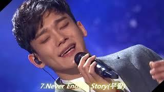 EXO 첸이 부르는 다른 가수 노래 모음(ㄹㅇ탈아이돌급 클래스.. 가창력 감성 핵오져부렀다ㄷㄷ)