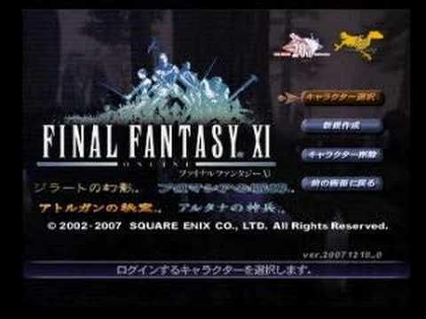 FF11歴代メインタイトルBGM:FINAL FANTASY XI Main Theme History