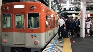 阪神8523F8502初期顔 臨時特急 高校野球記念新副標付き