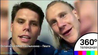 Огнен Вукоевич лишился аккредитации на Чемпионате мира