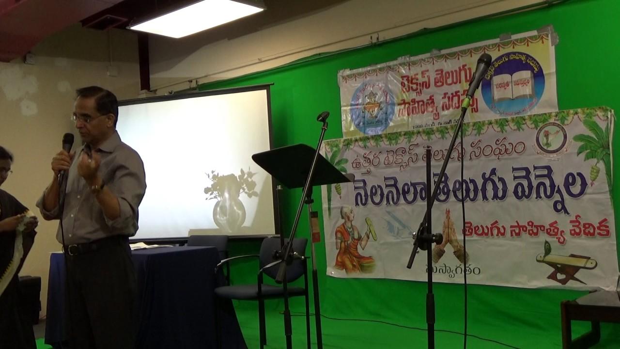 TANTEX - NNTV 116th - 38th TX Sahitya Vedika - Inviting folks to TX Sahitya Vedika