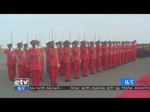 Ethiopian Prime Minister Dr. Abiy Ahmed visiting Djibouti today. thumbnail