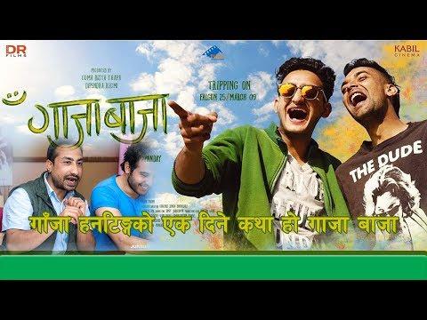 New Nepali Movie Gaja Baja ||...