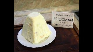 Пасха из рикотты: рецепт от Foodman.club