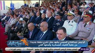 هند النعساني: الكليات العسكرية مصانع الرجال .. و ثورة يوليو انقذت مصر من الظلام