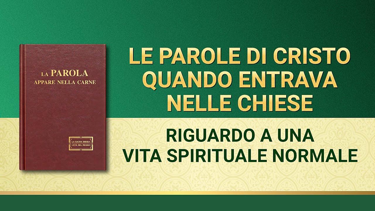 Lettura delle parole di Dio Onnipotente - A proposito di una vita spirituale normale