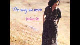 伊東ゆかり The way we were Yukari Ito the way we were