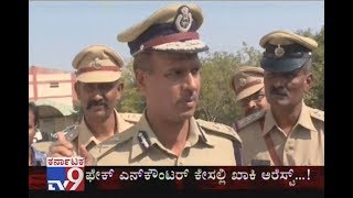 TV9 Supercop: Interesting Story Behind Gangadhar Chadachana Murder Case, See Who All Are Involved