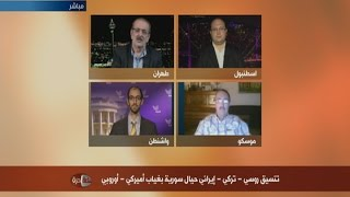 اجتماع روسي-تركي-إيراني لبحث تسوية سياسية للأزمة السورية