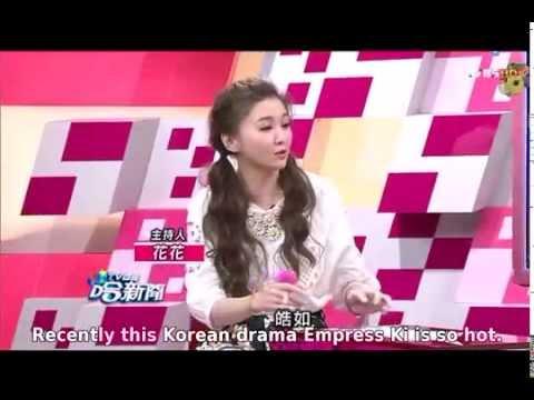 (20140612) Empress Ki Taiwan Gossip News