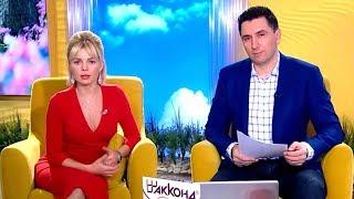 Елена Николаева Утро России в субботу Эфир от 16.03.2019