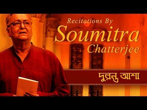 Bengali Recitation By Soumitra Chatterjee | Rabindranath Tagore Poems