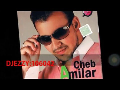Mohamed Amilar - Cha zad 3lik. Single.