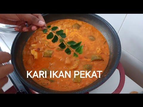 Malaysian Fish Curry | Kari Ikan Pekat | மலேஷியா மீன் குழம்பு