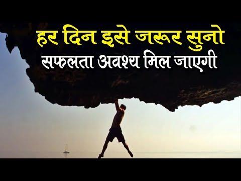 Best Motivational Shayari In Hindi Inspirational Quotes In Hindi Motivational Quote By PraveenKochar