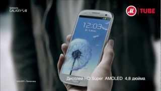 �������� Samsung GALAXY S III