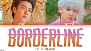 EXO-SC (세훈&찬열) - 'Borderline (선)' LYRICS [HAN|ROM|ENG COLOR CODED] 가사