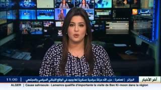بهاء الدين طليبة يدعو عون النظافة عمي حسين لزيارته بمكتبه