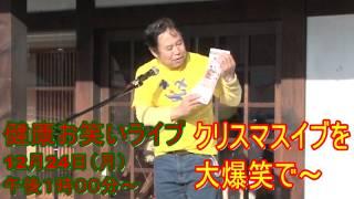 アントニオ小猪木 対 ジャイアント小馬場 ガンバレ東北!ガンバレ福島!...