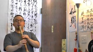 Taiwanese Bamboo Xiao (Vertical Chinese Flute), Pricy Stuff!