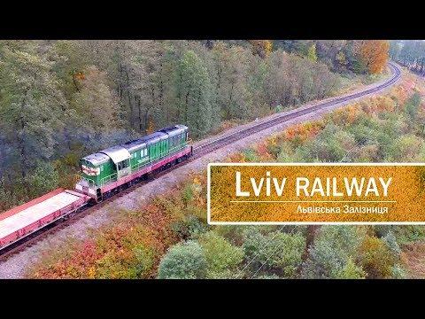 Lviv Railway