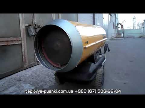 Дизелов калорифер MASTER B 360 #5V__Uzv1r98