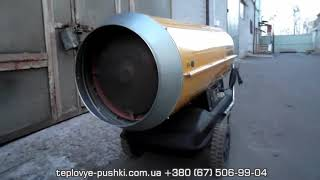 MASTER B 360 дизельная тепловая пушка(Дизельные тепловые пушки Master MASTER B360 аренда: http://teplovye-pushki.com.ua/p28852792-master-360-111.html MASTER B360 купить: ..., 2015-12-25T13:06:36.000Z)