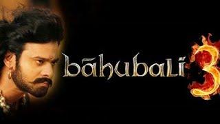 "Bahubali Trailer Coming Soon 2019 😱😱😲😲 ""secret youtuber """