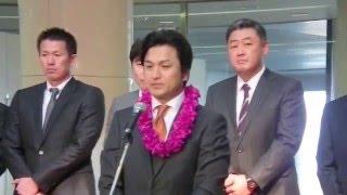 巨人 高橋由伸新監督 歓迎セレモニー あいさつ 2016 宮崎キャンプ.