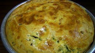 Вкусный заливной пирог с зеленым луком и яйцами!