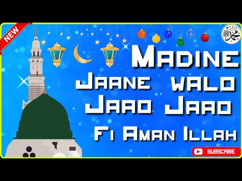 aaj-ka-super-hit-🌼islamic-video-🌹whatsapp-status-#naat-🌸sharif-🌷-#mohammadalijaanghosiabazar