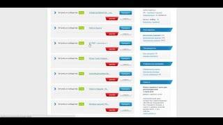 Легкий заработок в интернете на игры, интернет, телефон до 1000 рублей в день без обмана