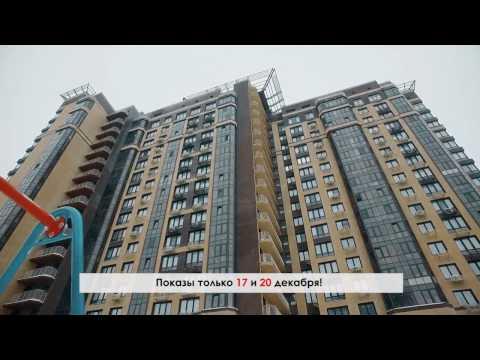купить комнату в подмосковье| купить комнату в Наро Фоминске .