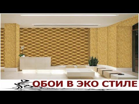 Видео Косметический ремонт своими руками