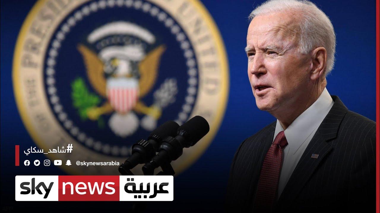 بايدن: سنسحب كل قواتنا من أفغانستان قبل 11 سبتمبر  - نشر قبل 3 ساعة
