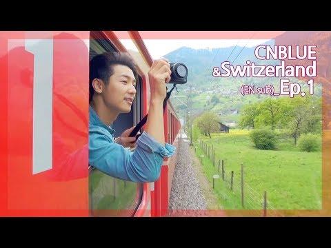 [CNBLUE, 스위스와 사랑에 빠지다] Ep 01. 노래가 저절로 나오는 생모리츠행 빨간기차♪_(Eng sub)