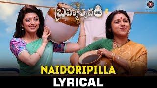 Download Hindi Video Songs - Naidorintikada - Lyrical Video | Mahesh Babu | Samantha | Kajal Aggarwal
