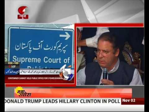 'Panama Papers' leaks case: Pakistan SC issues notice to Nawaz Sharif,