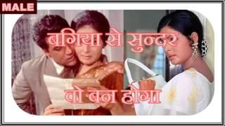 Jhilmil Sitaron Ka Aangan Hoga (Jeevan Mrityu 1970) duetracks hindi karaoke