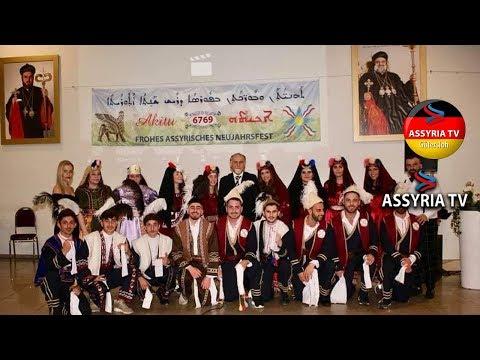 Akitu 2019 Assyrian New Year Celebration 6769. Oranized By The Assyrian Club Of Gütersloh - Germany