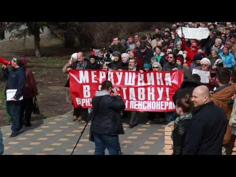 Марш пенсионеров 23 апреля Меркушкина в отставку