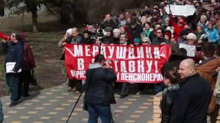 �������� ���� Марш пенсионеров 23 апреля Меркушкина в отставку ������