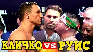 WLADIMIR KLITSCHKO VS ANDY RUIZ 2019 FIGHT HIGHLIGHTS BOXING
