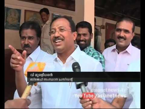 V muraleedharan 39 s response about vellapally natesan 39 s for V muraleedharan bjp