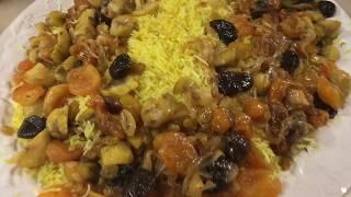 Azerbaijani Rice Pilaf with Saffron, Chestnuts & Dried Fruit - Qaralı aş